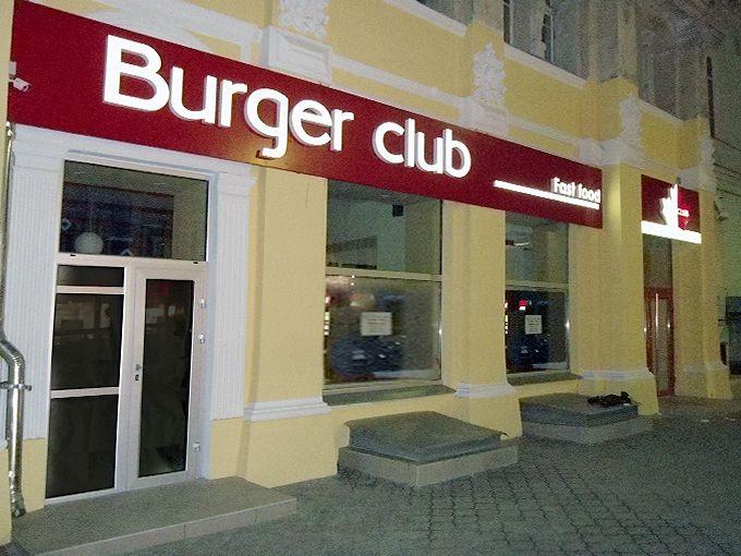 Комплексное рекламное оформление ресторана