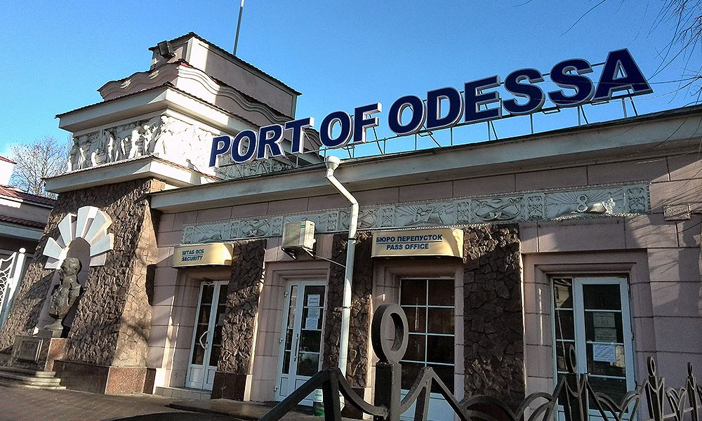 Изготовление вывески Одесса Морской порт