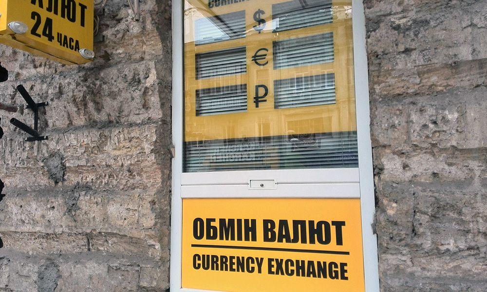 Поклейка пленки обмена валют