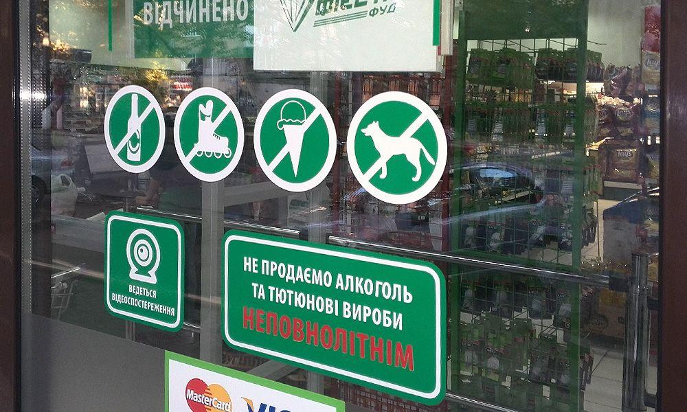 Поклейка пленки в Одессе аппликация