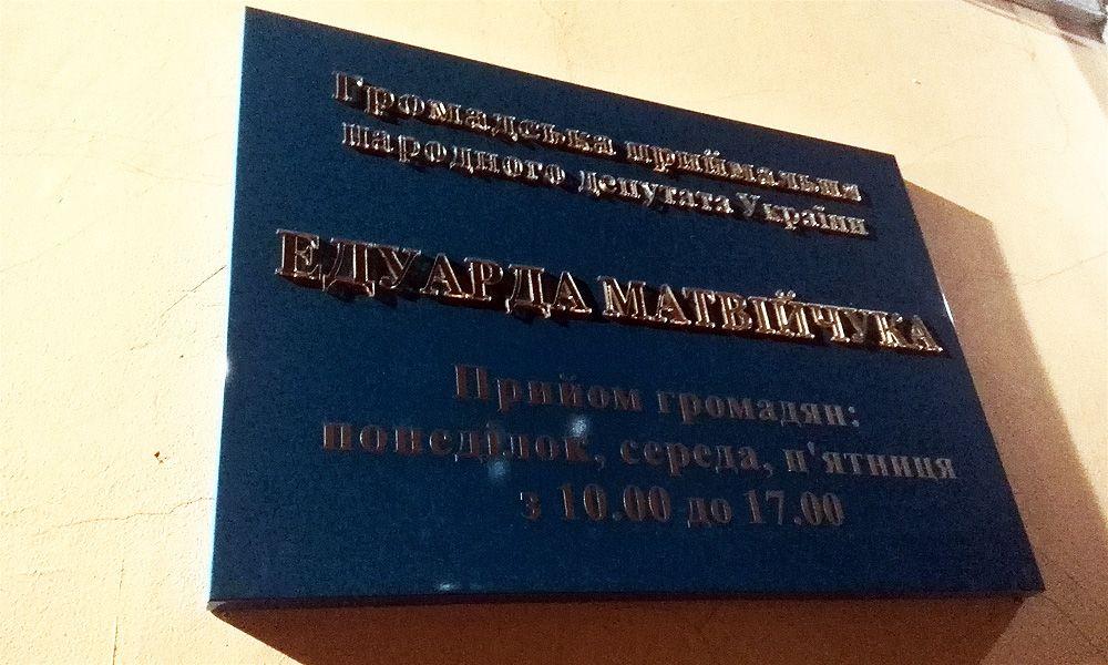 табличка из алюминия для улицы