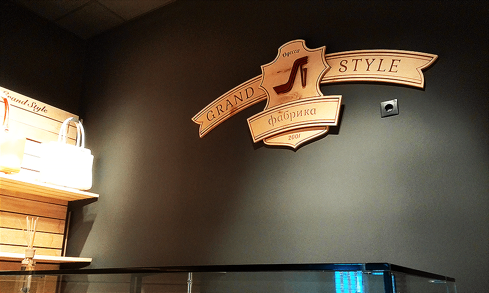 Интерьерные вывески из дерева