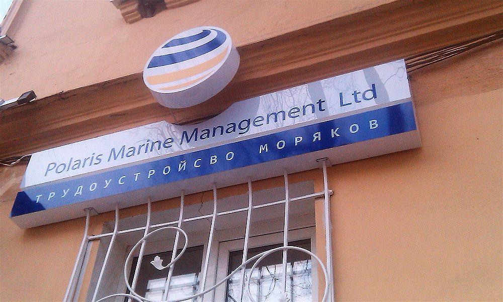 изготовление светового короба в одессе морской компании