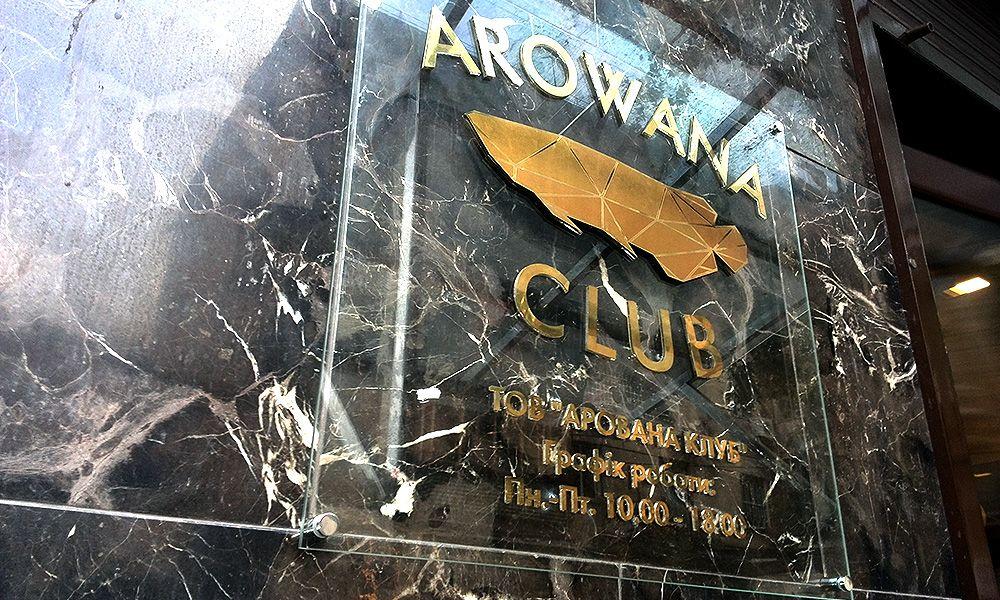 стеклянная табличка arowana club