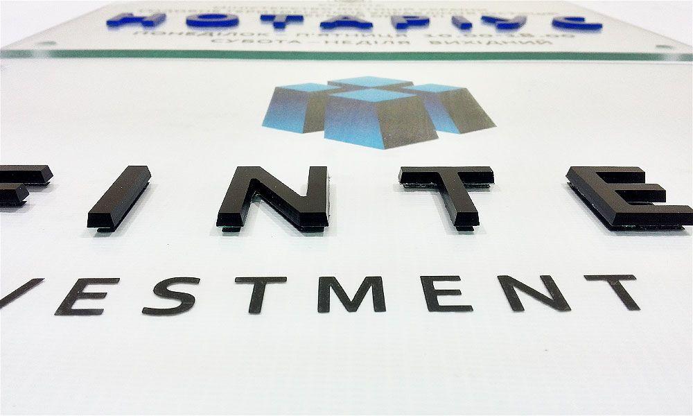 изготовление таблички из стекла Fintek