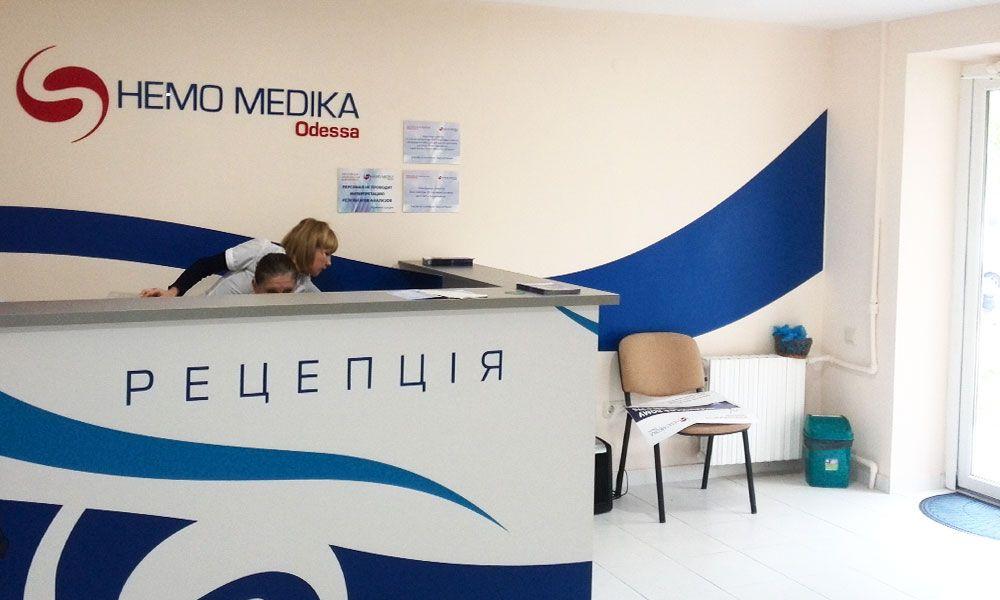 интерьерная вывеска Hemo Medika Odessa