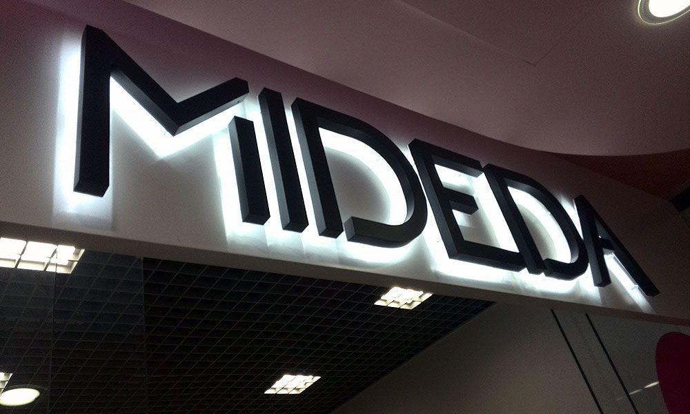 Вывеска в Одессе Мидеда