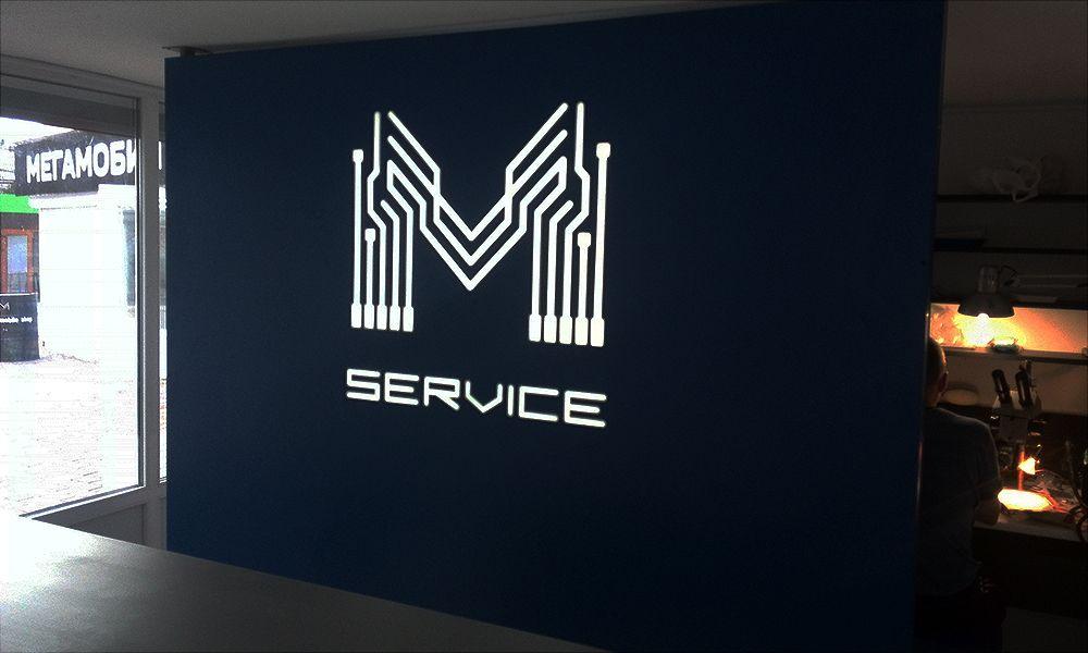 Интерьерная вывеска М-сервис