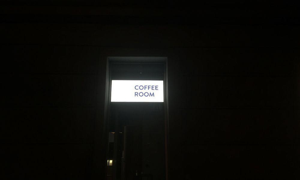 Рекламная вывеска лайтбокс кофейня