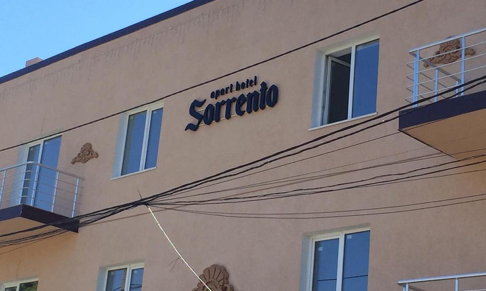 Вывеска отеля Соренто