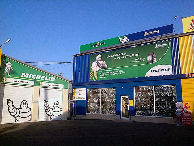 Комплексное оформление фасада Michelin