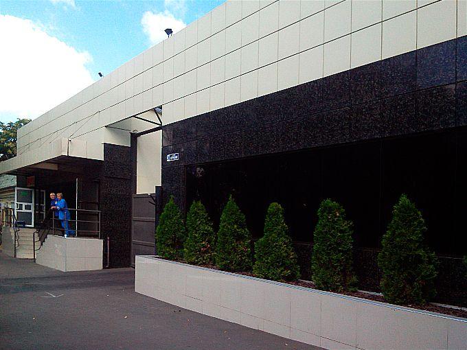 Облицовка фасада компании Левада
