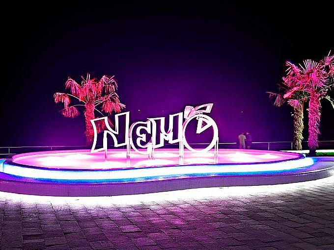 Вывеска фонтан Немо