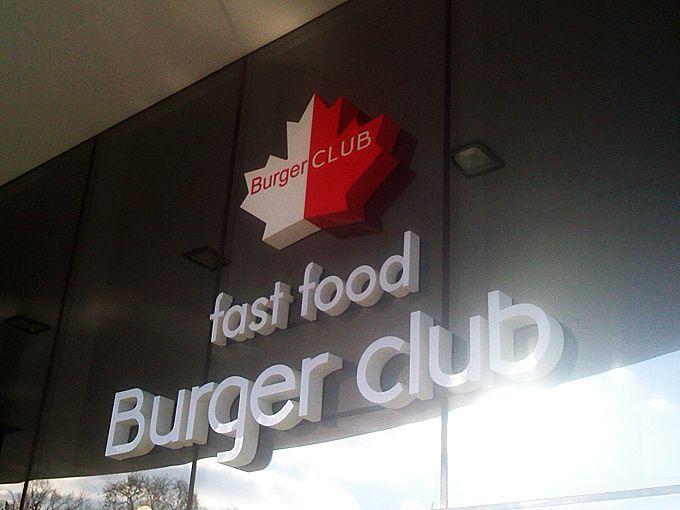 Вывеска ресторана Burger club