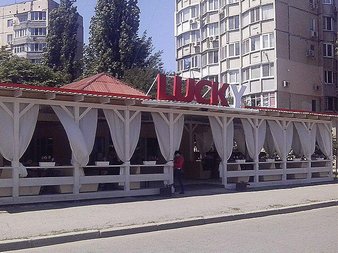 Вывеска ресторана в Одессе