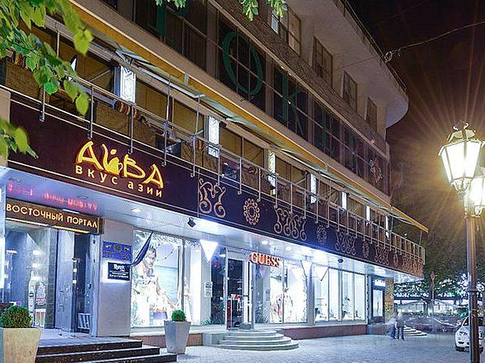 Комплексное оформление фасада ресторана