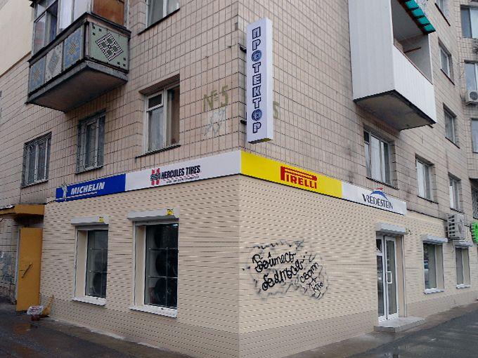 Комплексное оформление фасада магазина
