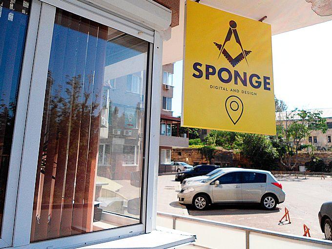 Вывеска компании Sponge