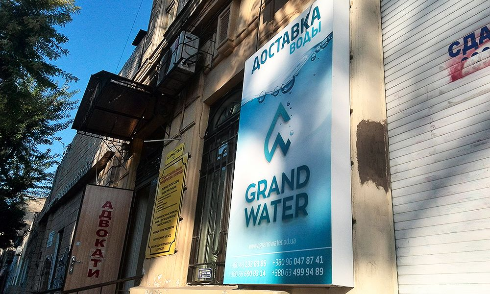 Лайтбокс сервиса доставки воды