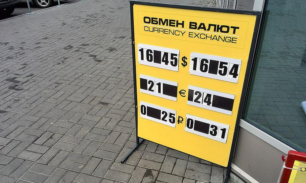 Производство мимохода в Одессе для пункта обмена валют