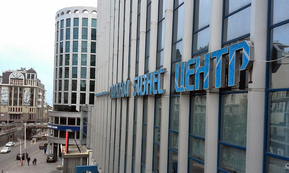 Буквы вывески Морского Бизнес Центра
