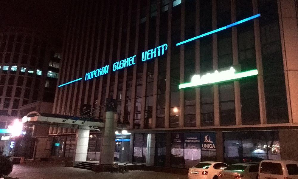 световые буквы для бизнес центра