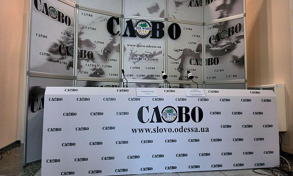 stend-dlya-press-konferentsiy-02