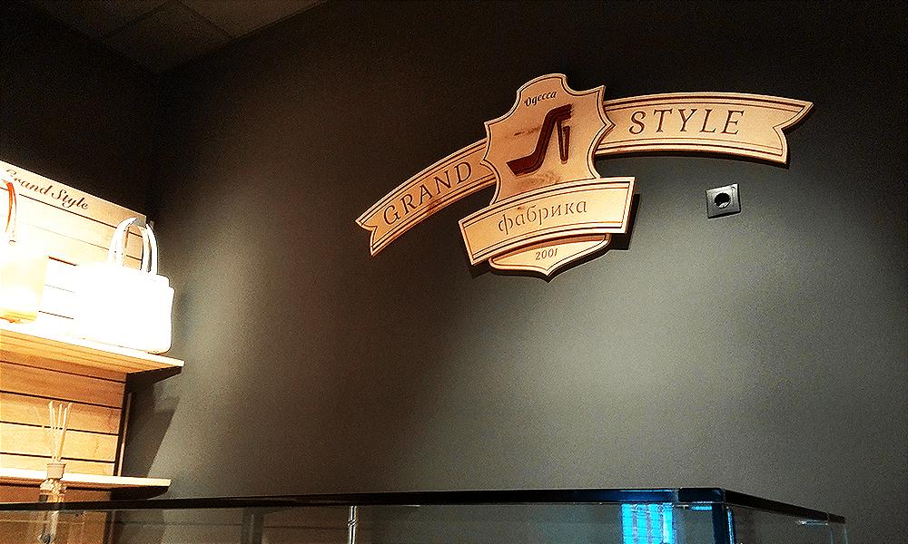 Интерьерная вывеска из дерева