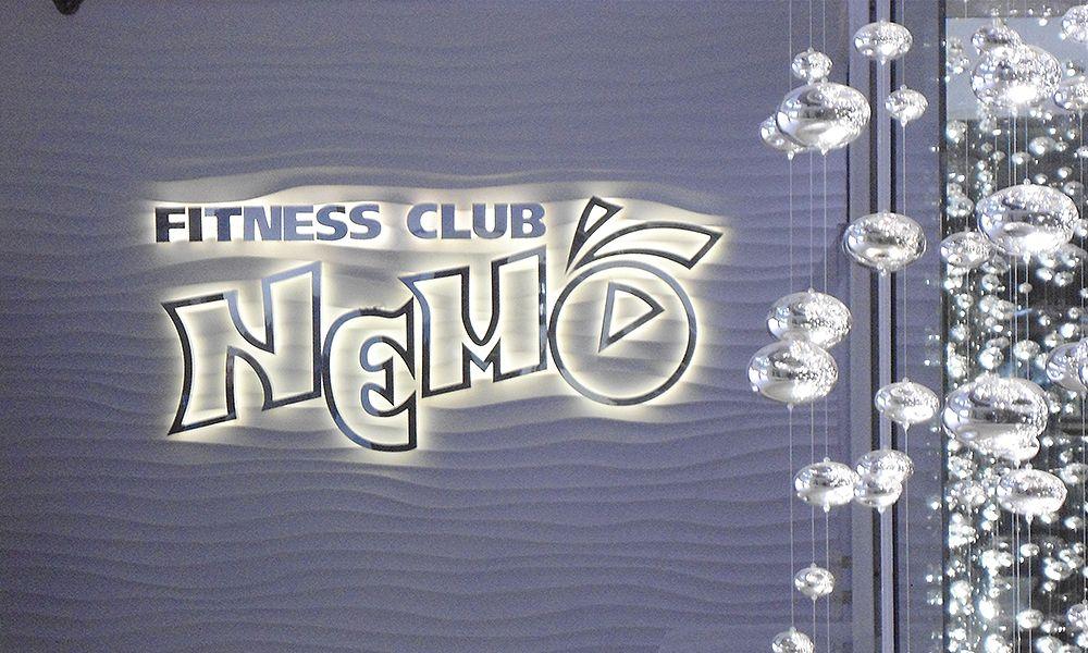 Интерьерная вывеска фитнесс клуба