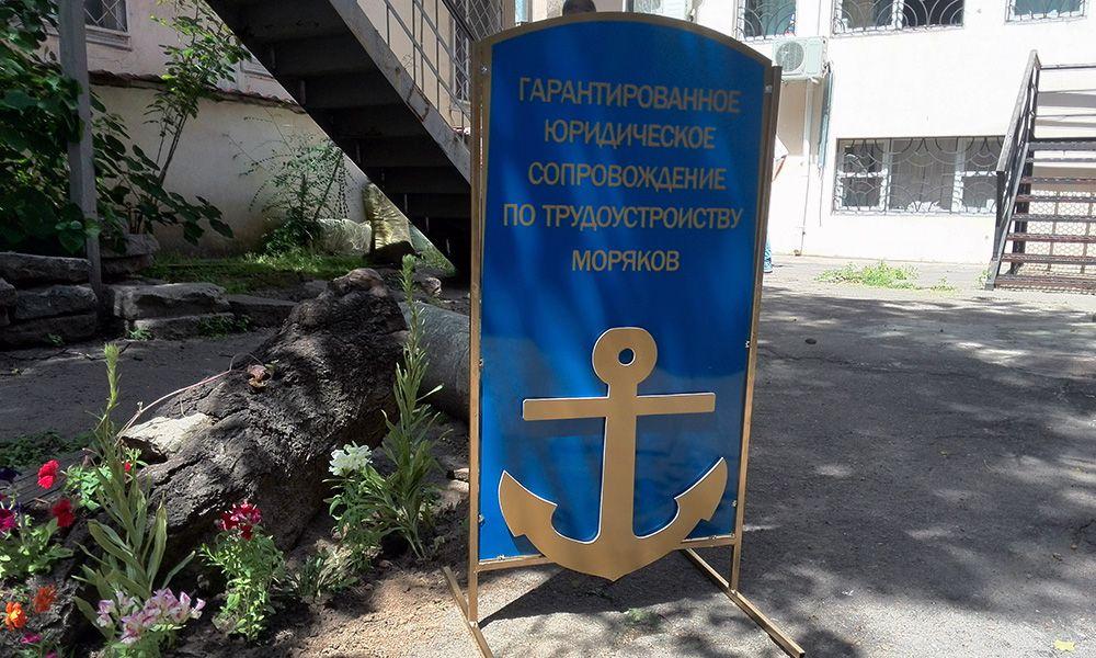 ulichnyiy-mimohod-maritime