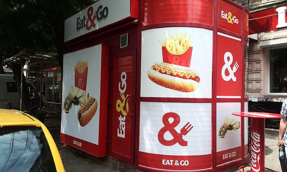 Павильон фастфуда Eat&go