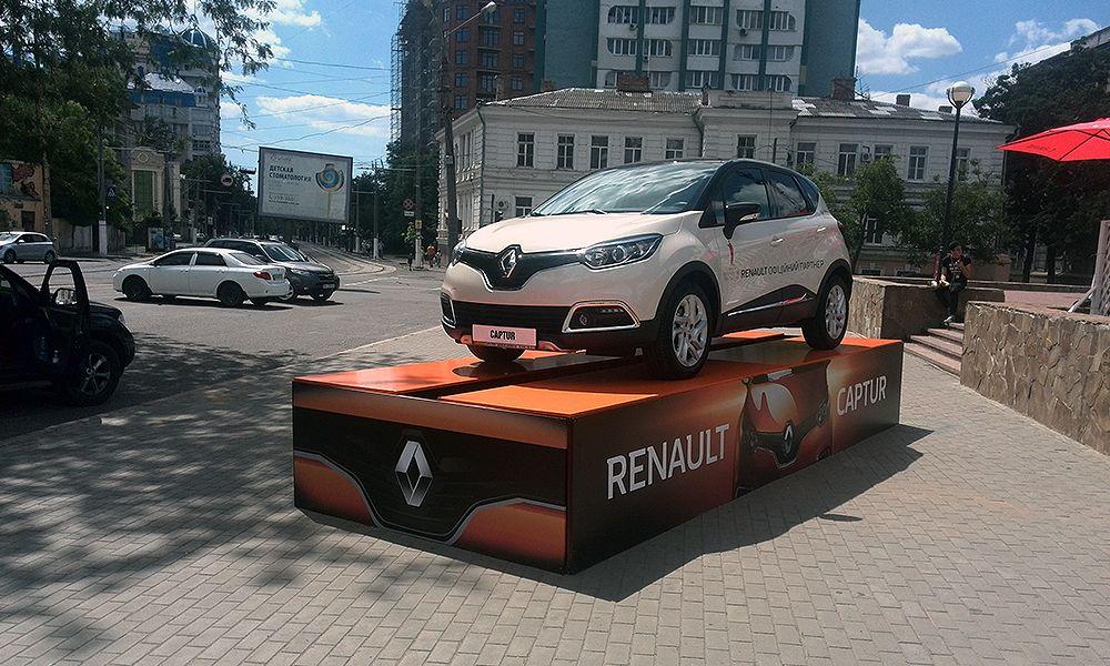 podium-dlya-avtomobilya-renault