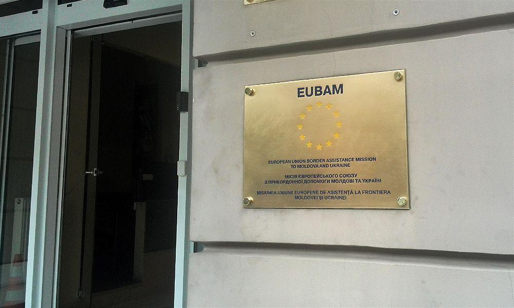 Латунная табличка Eubam