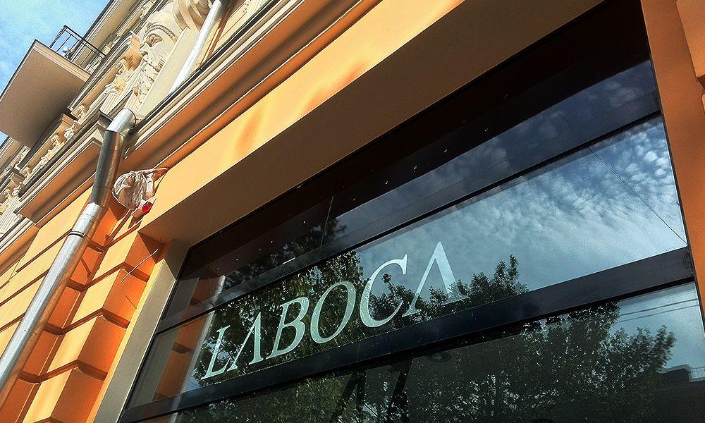 Вывеска магазина Laboca