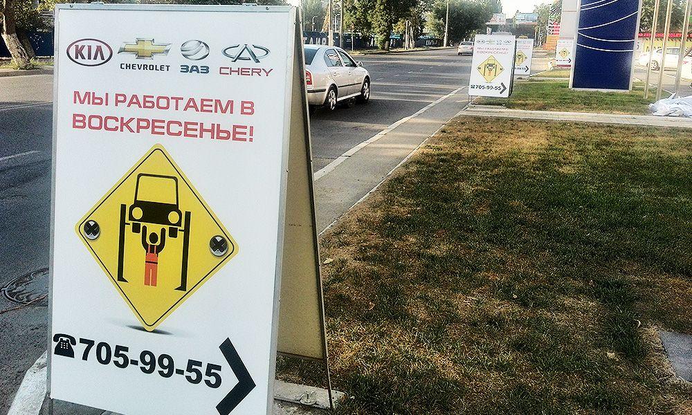 Мимоходы Автогрупп Одесса