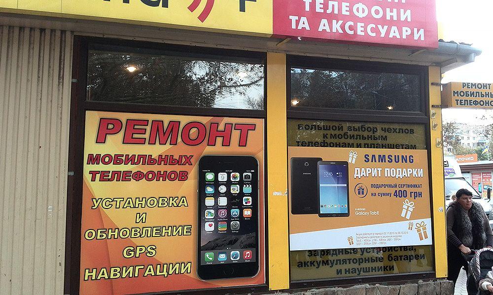 Оклейка пленкой витрин Samsung