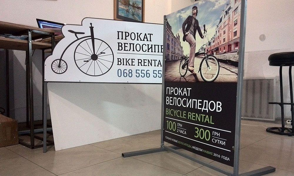 Мимоход Одесса велопрокат