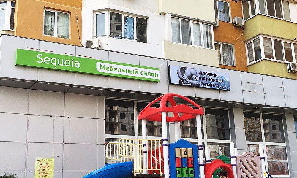 Лайтбокс Одесса спортивного питания