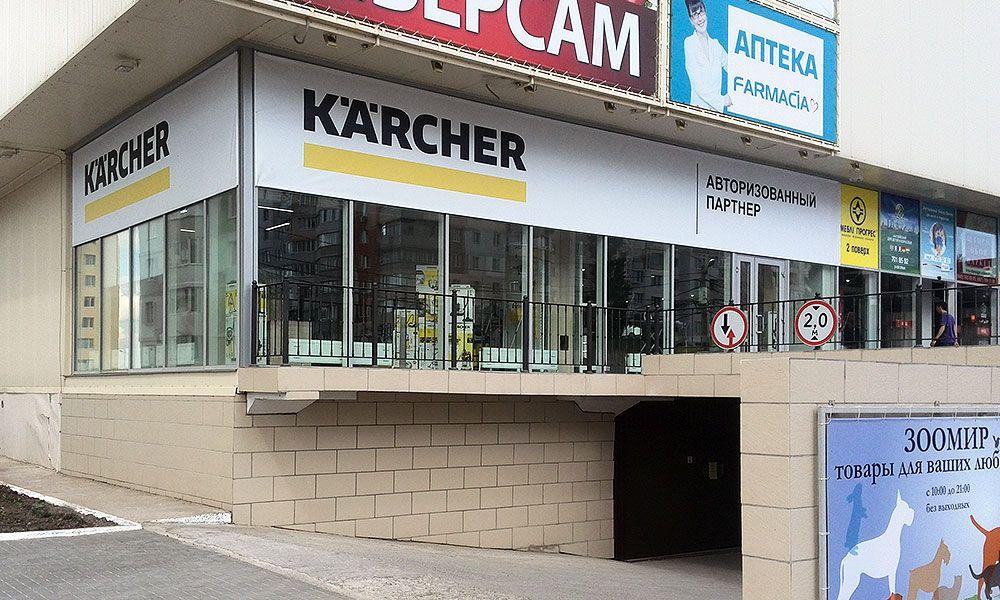 naruzhnaya-reklama-banner-odessa-kerher