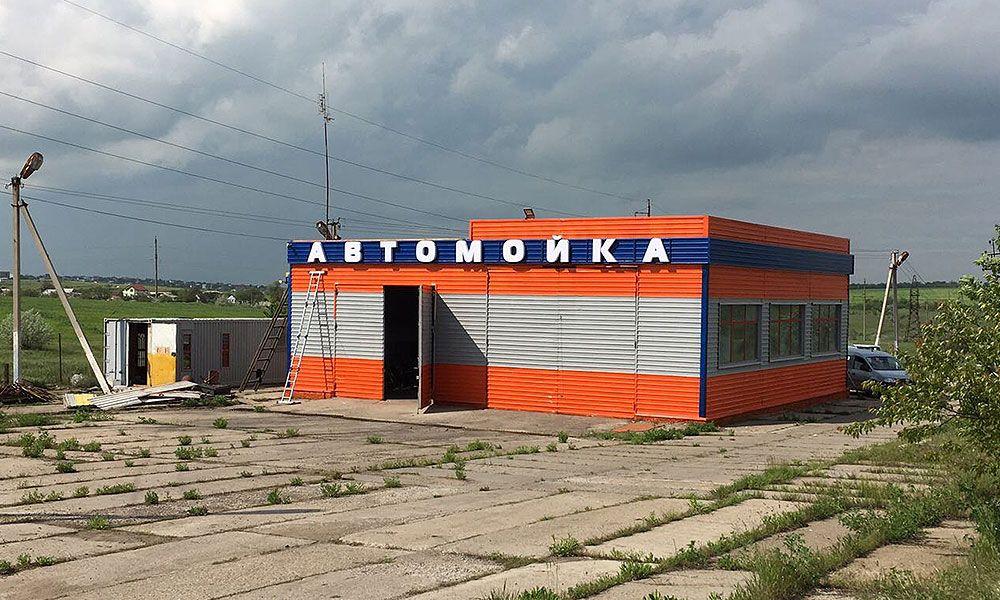 obemnyie-bukvyi-odessa-avtomoyka-akril