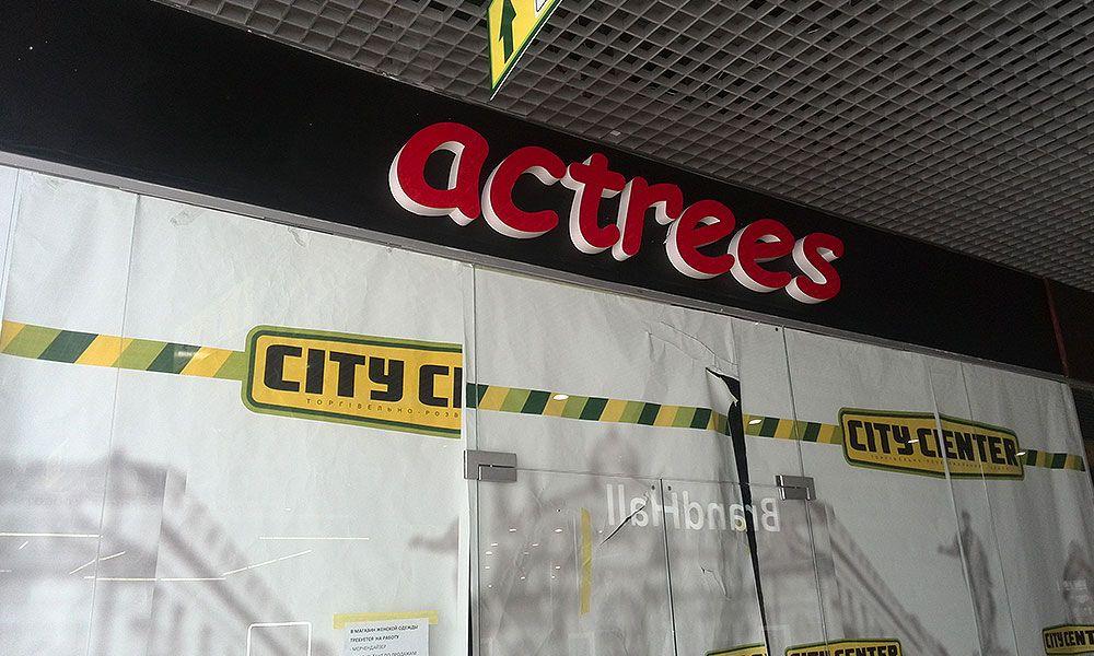 Вывеска магазина Акресс