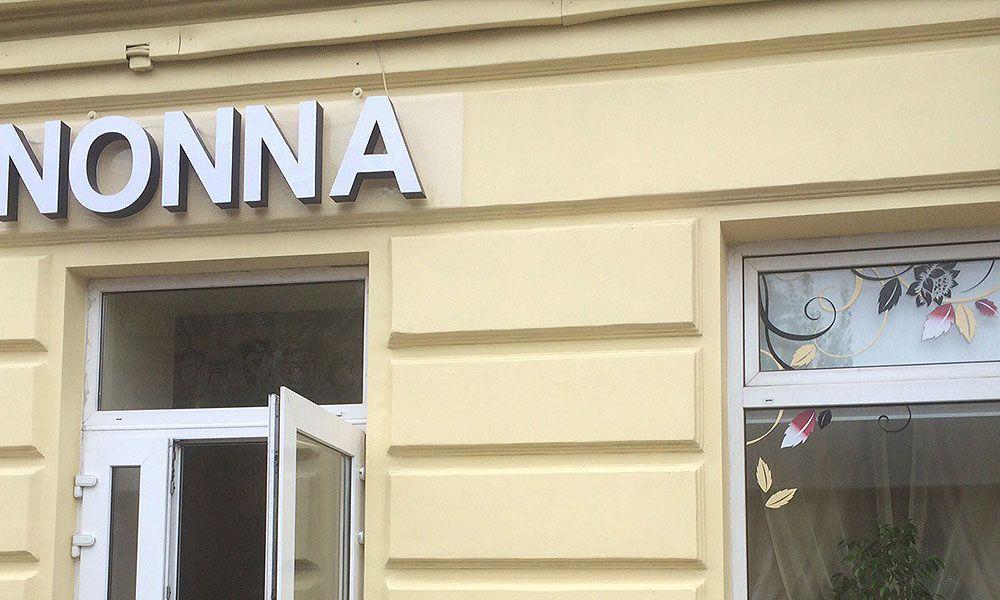 Вывески ресторана Нонна