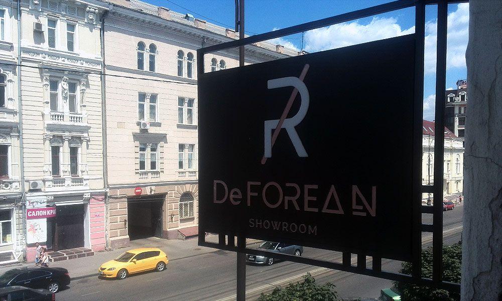 Изготовление рекламы Одесса ДеФореан