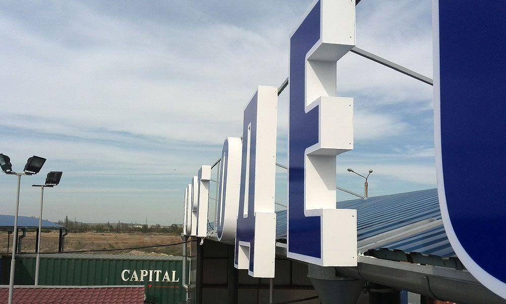 Крышная установка Одесса Порт