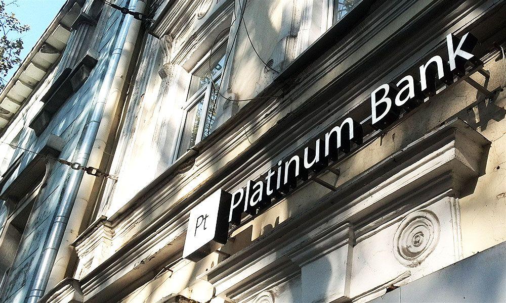 izgotovlenie-naruzhnoy-reklamyi-odessa-platinum