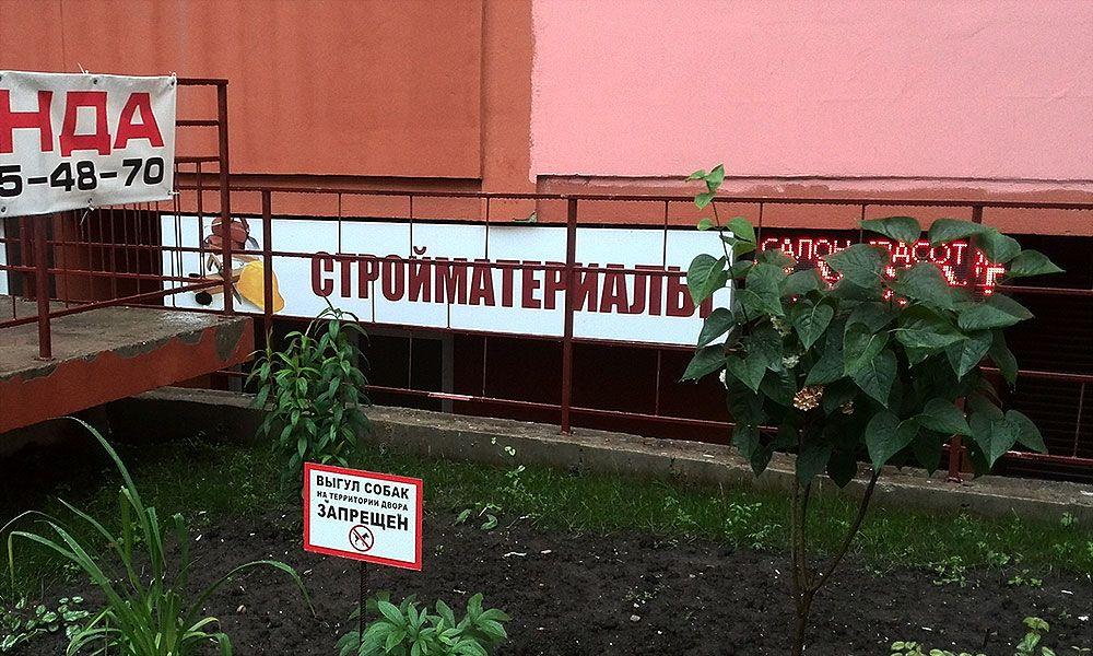 Изготовление вывески лайтбокс в Одессе из акрила