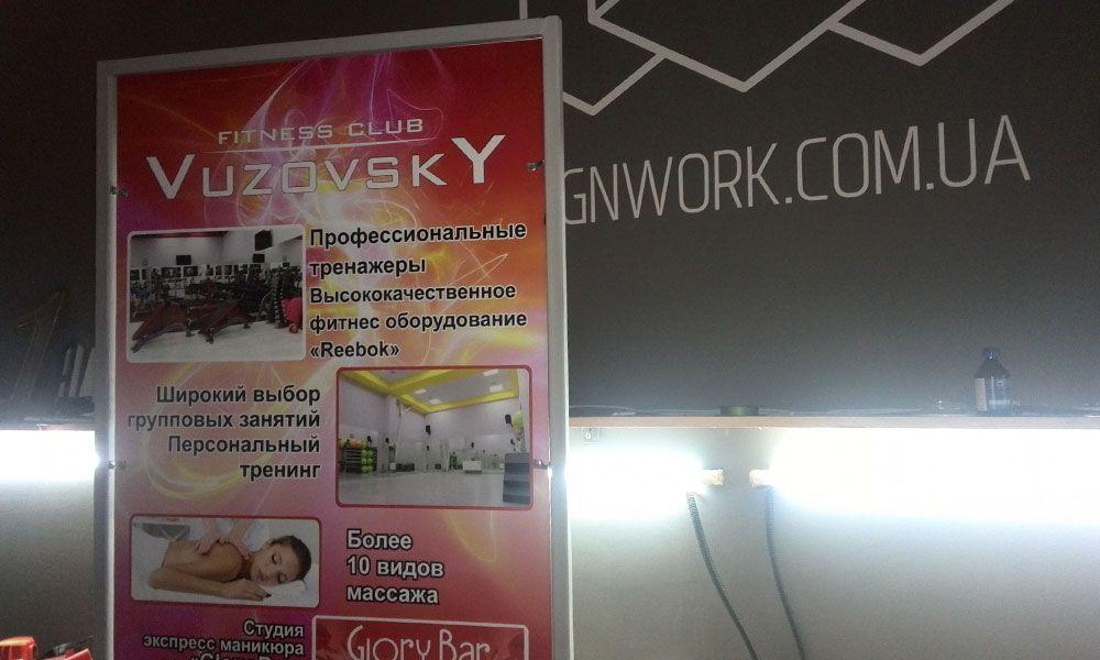 Мимоходы для магазина в Одессе