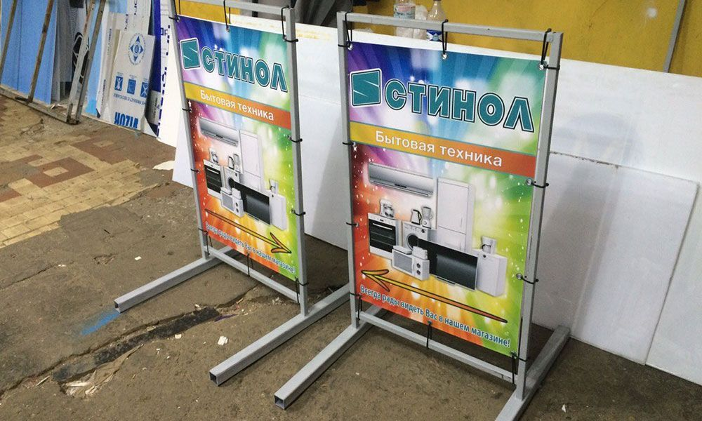 mimohodyi-dlya-magazina-v-stinol
