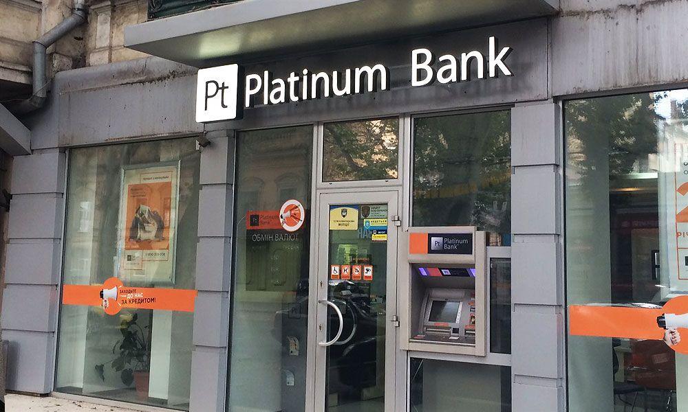 viveska-odessa-platinum-bank