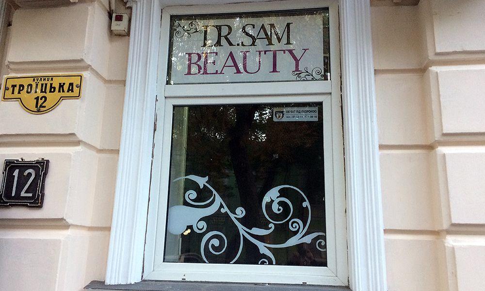 Наружная реклама салона красоты